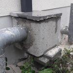 expert expertise bâtiment construction fissure infiltrations désordres consommateurs